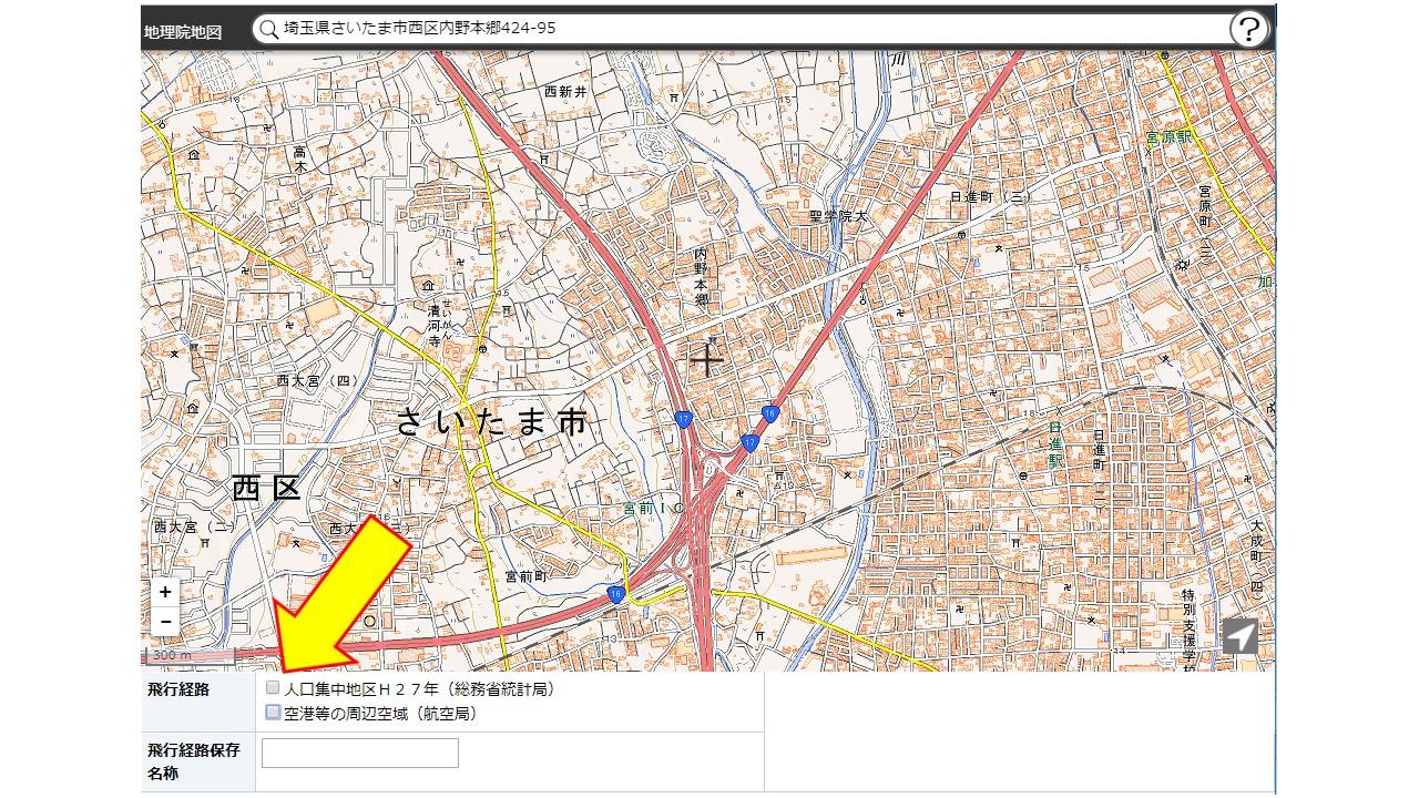 地理院地図3