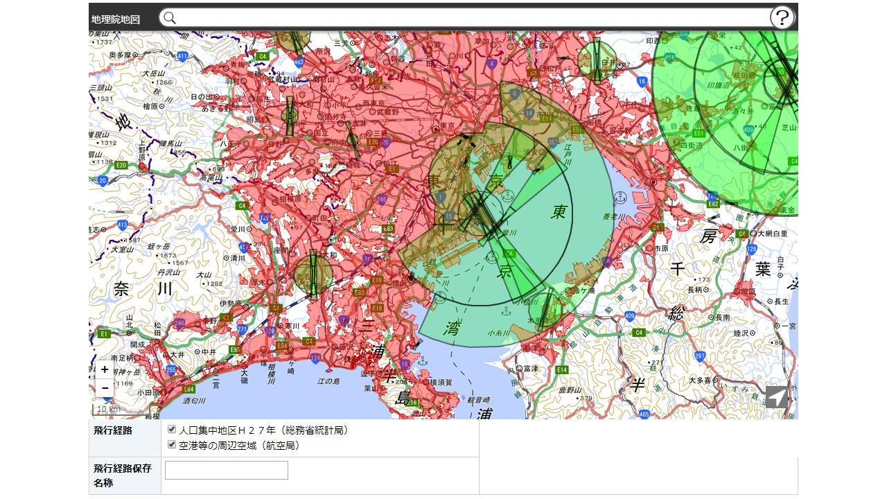 地理院地図1