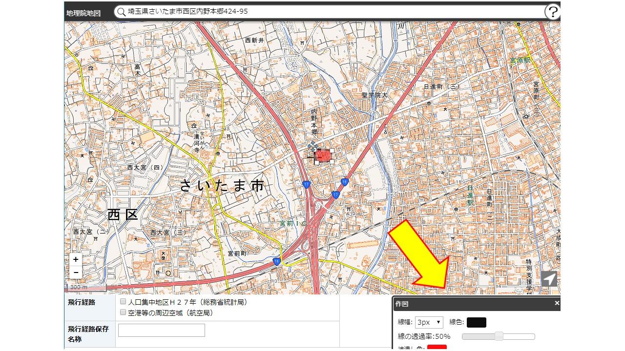 地理院地図5