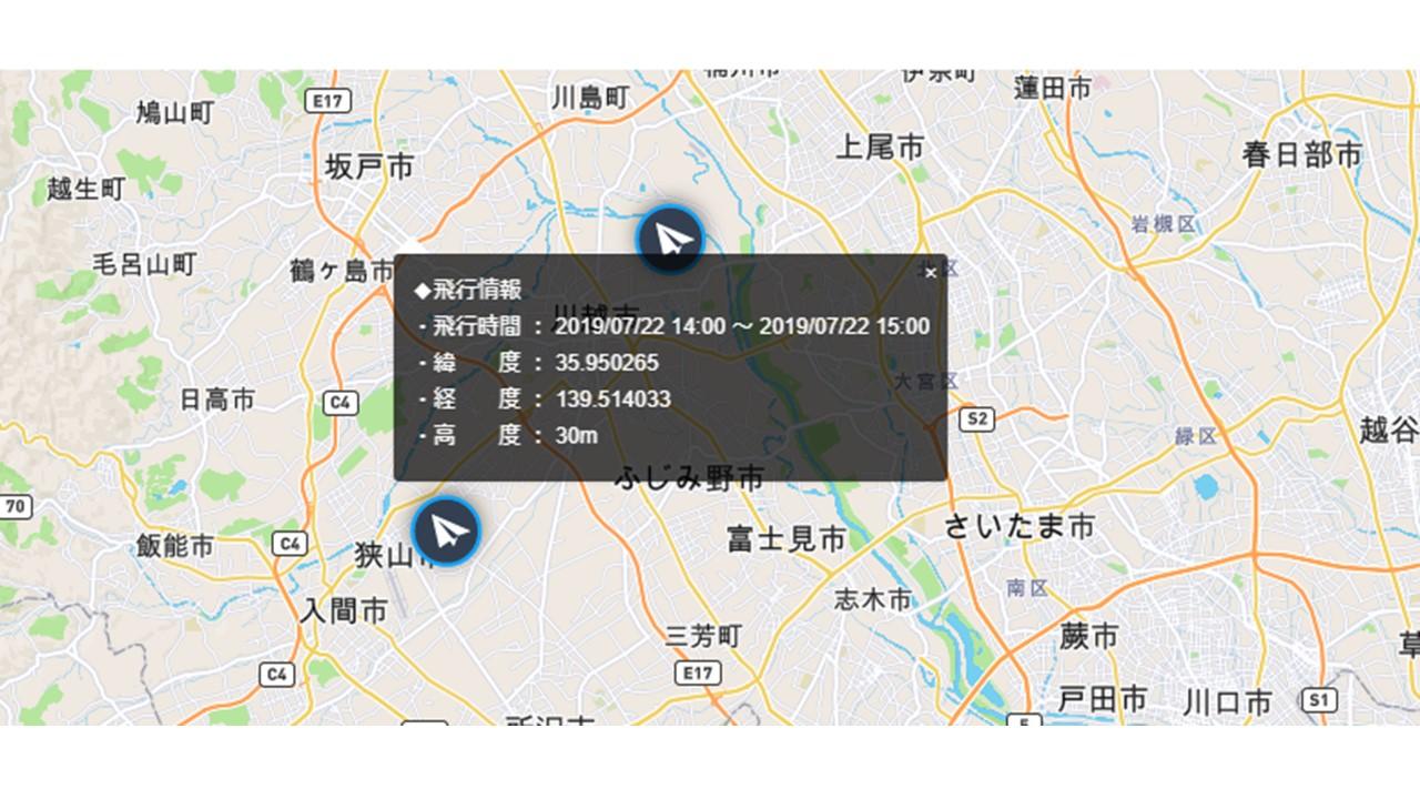 飛行情報共有機能飛行情報2